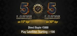 Play rummy and win 50 Lacs in Awesome April