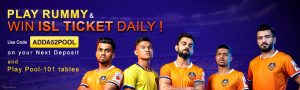 Play Pool Games and Win Free Ticket to ISL 2019, Goa