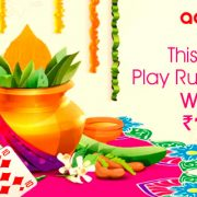 This Ugadi, play rummy & win from Rs.10Lac