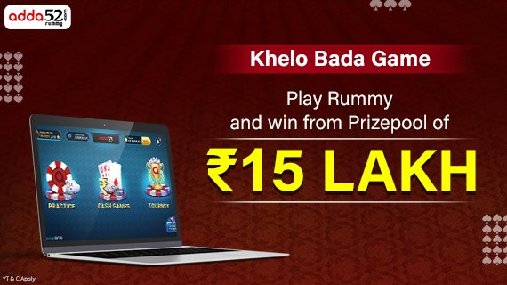 Play Rummy and win from Prizepool of Rs 15Lacs: Khelo Bada Game