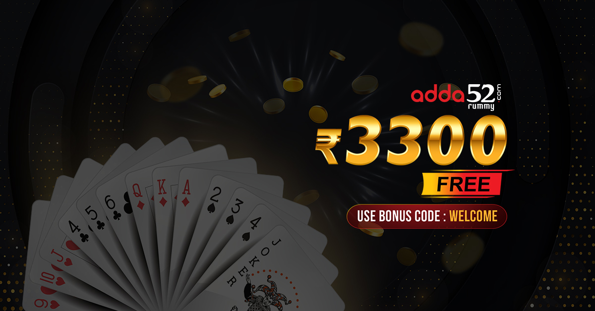 Grab Cool Bonus Offers for Endless Rummy Gaming
